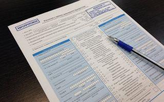 Как правильно заполнить Извещение о ДТП?