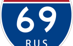 69 регион на номере машины