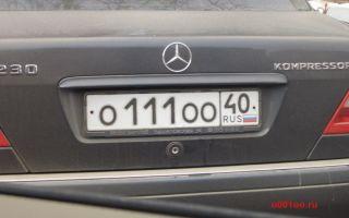 Номер 40 — какой регион машины?