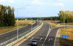 Трасса М7: какая разрешена скорость?