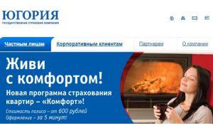 Страховка Югория Онлайн