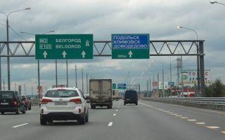 Трасса М2 — максимальная скорость