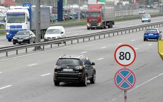 Разрешенная скорость в населенном пункте