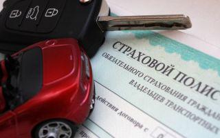 Отказ в выплате страховой компанией