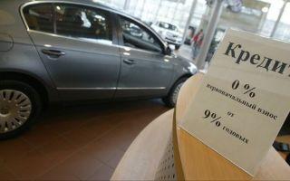 Возможно ли оформить автокредит без КАСКО?