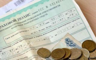 Сроки и размеры выплаты по ОСАГО при ДТП