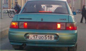Номера машин Армении