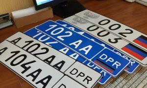 DPR и LPR на номере — что значит?