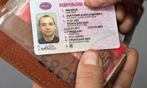 Как поменять водительские права по истечении срока?
