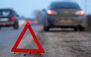 Что грозит водителю, который скрылся и оставил место ДТП?