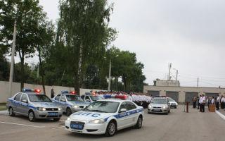 Узнать штрафы ГИБДД по городу Рязани