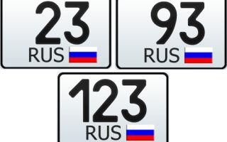 Регион 123 на номере