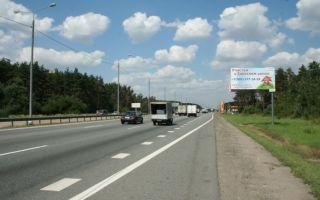 Разрешенная скорость на Симферопольском шоссе