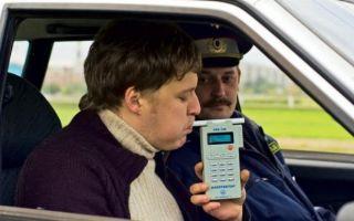 Лишение прав за вождение в пьяном виде на авто