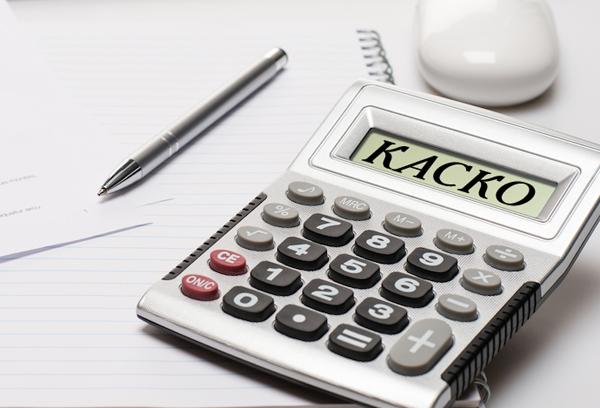 Калькулятор КАСКО в Питербурге