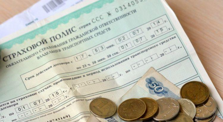 Выплаты по ОСАГО 2018 за повреждение автомобиля при ДТП