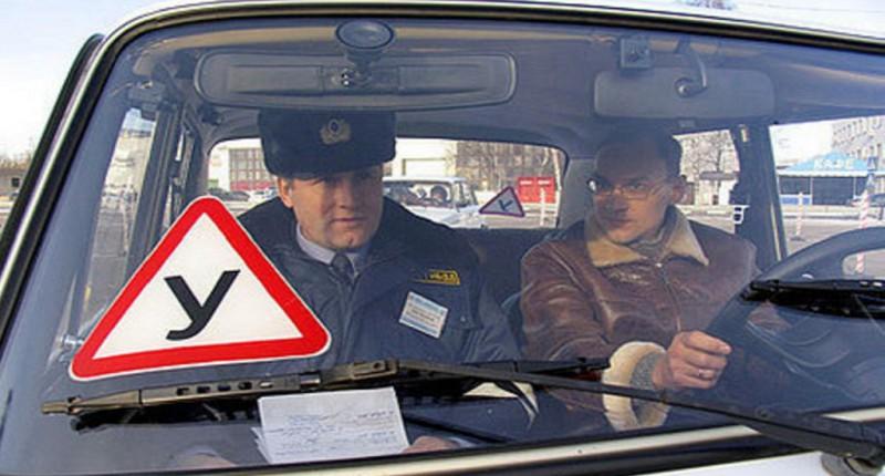 Сдача экзамена в ГИБДД - вождение по городу