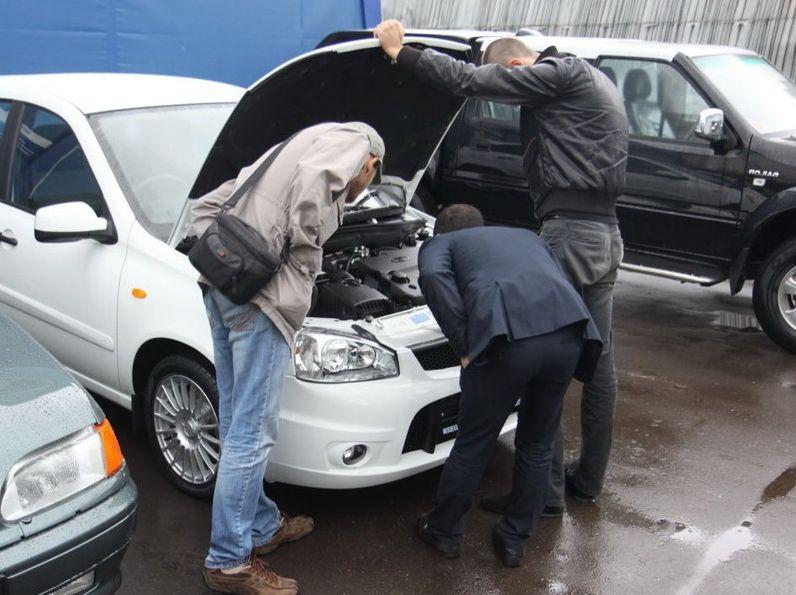 Проверить авто по базе ГИБДД