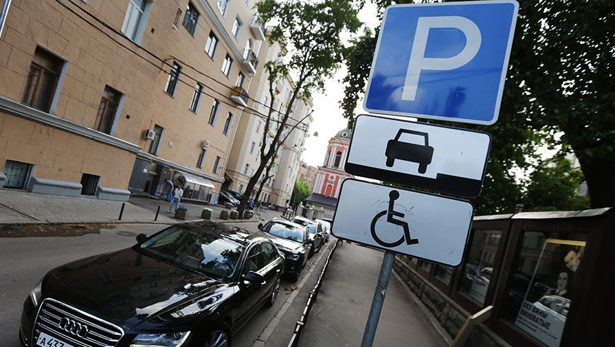 Штраф за парковку в неположенном месте для инвалидов