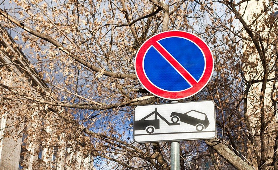 Штраф за стоянку, где она запрещена