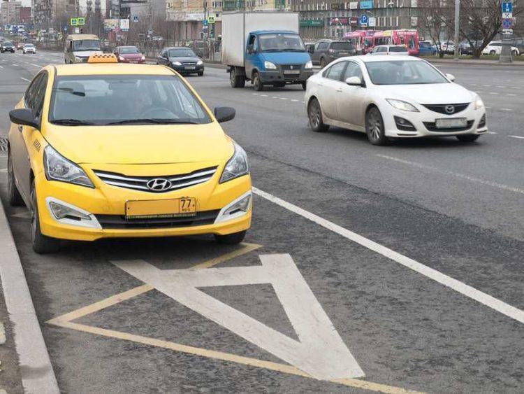 Такси по выделенной полосе