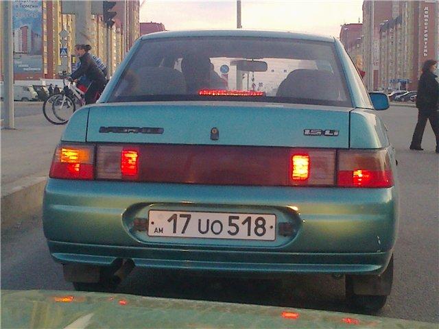 Номера авто Армении