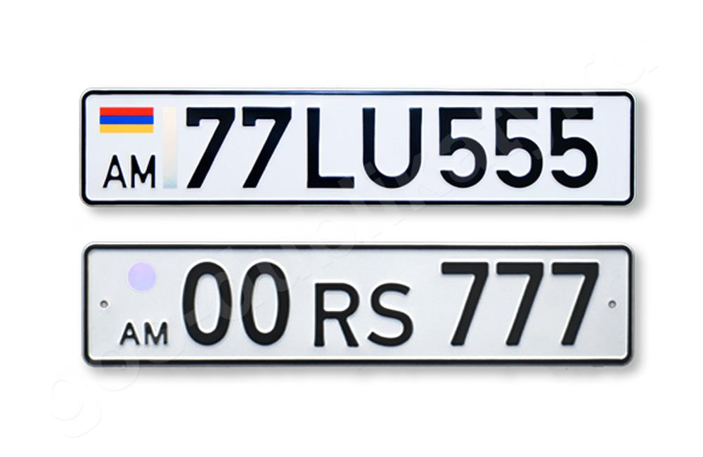 Армянские номера в РФ