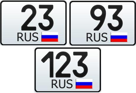 Регион 123