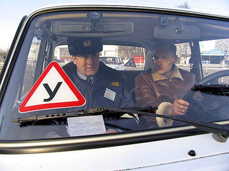 Советы по вождению в городе
