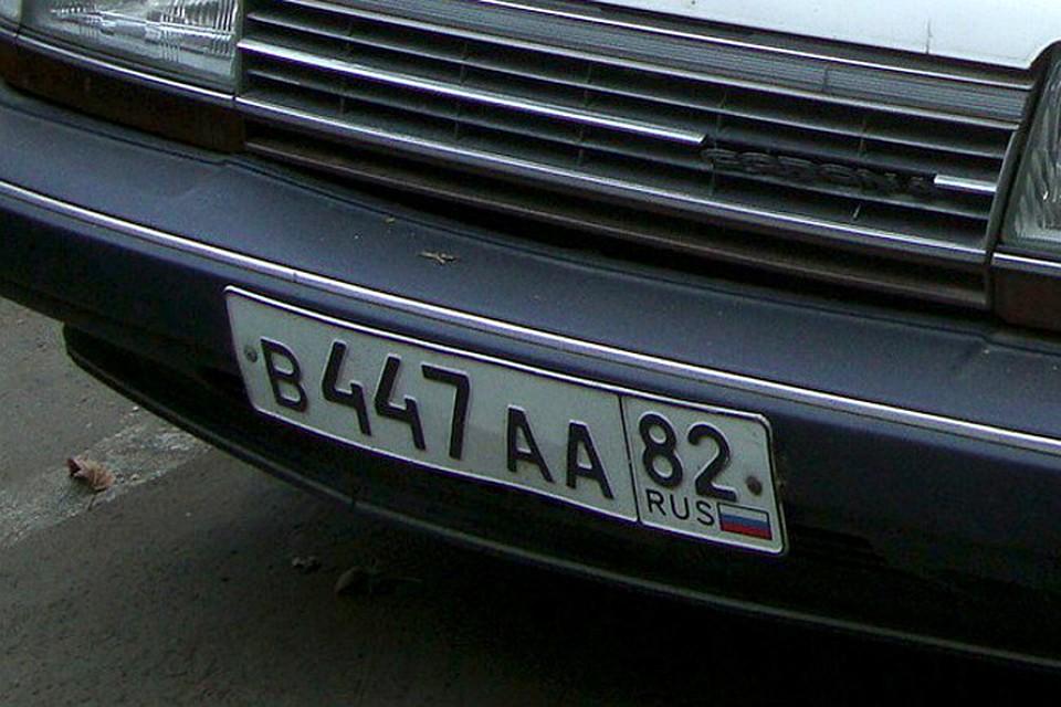 Регион 82 на авто