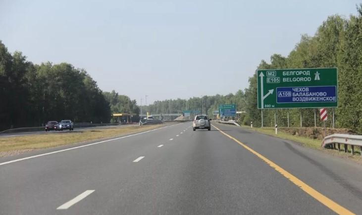 Максимальная скорость на трассе М2