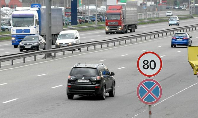 Максимальная скорость в населенном пункте