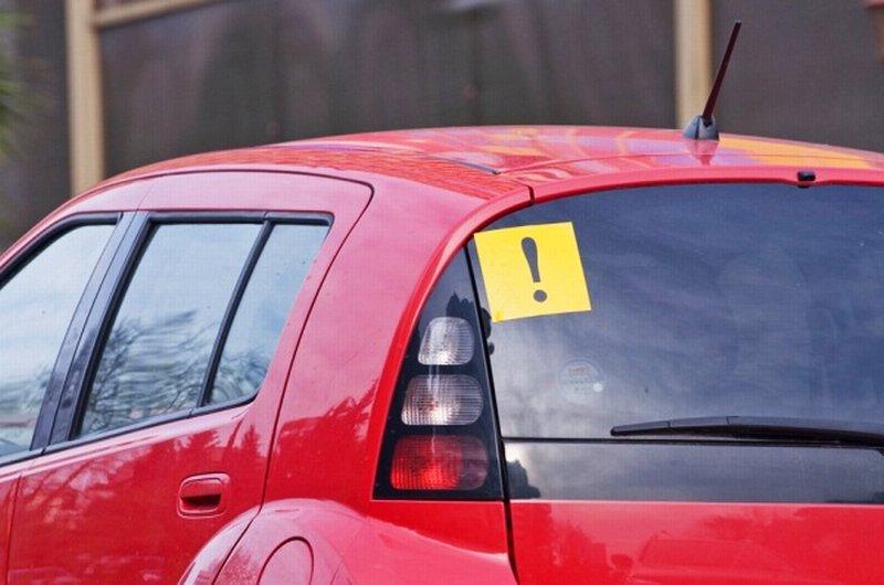 Ограничения для начинающих водителей