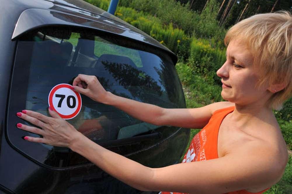 Ограничение для начинающих водителей по ПДД