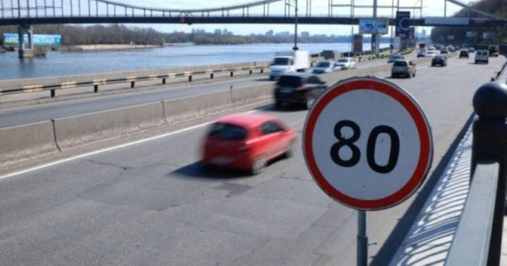 Ограничение скорости в городе