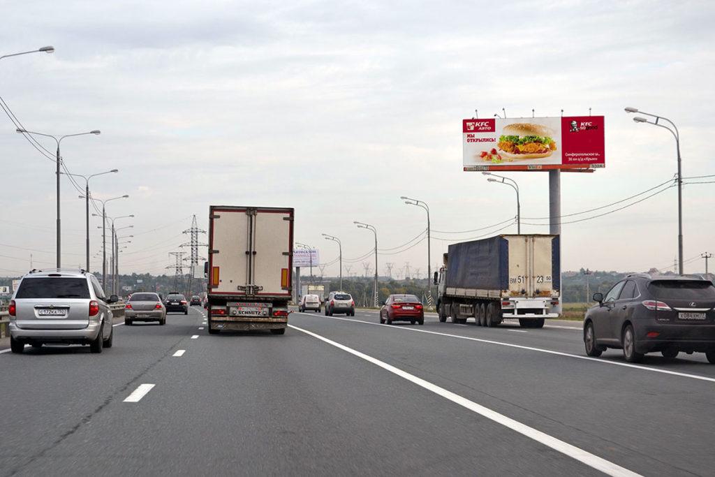 Ограничение скорости на Симферопольском шоссе