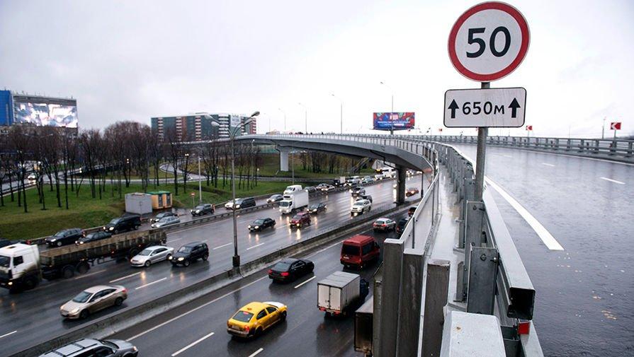 Скорость в Московской области