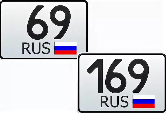 69 Регион